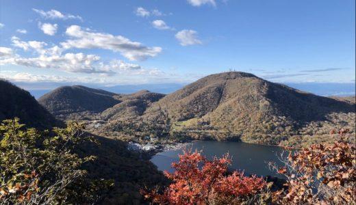 【群馬県】赤城山登山・紅葉が美しい黒檜山より大沼を望む
