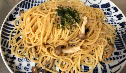 【メスティン料理】永谷園の松茸のお吸い物で、簡単きのこの和風パスタの作り