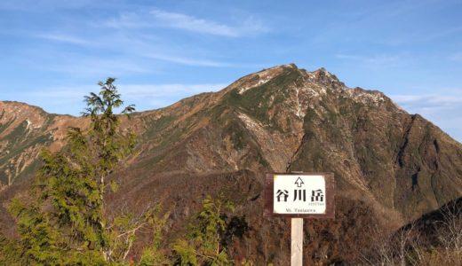 【群馬県】ロープウェイに乗って、紅葉と雪景色を楽しもう!日本百名山の1つ谷川岳