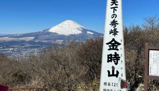 初心者でも大丈夫!金時山登山のオススメコース3選【駐車場&アクセス】