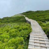 【日本百名山】鳥取県の最高峰の大山登山・夏山登山ルート〜元谷コース