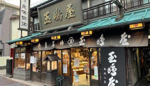 二本松の玉嶋屋の歴史あるの羊羹・練り上げられたキメ細やかなあんこ【福島県】
