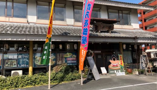 【福岡県田川市】相撲茶屋「貴乃花」でランチタイム