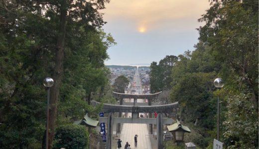 宮地嶽神社の民家村自然公園とビューポイント光の道・松が枝餅