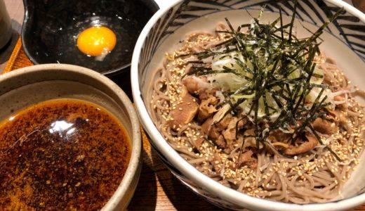【福岡県福岡市】おらが蕎麦の名物メニュー「旨辛牛肉そば」・トランドール のパン屋さん