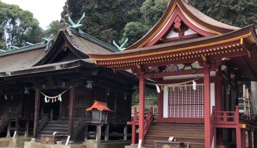 健康運アップの日本第一熊野神社と日本唯一のいじめ除け「八尾羅宮」