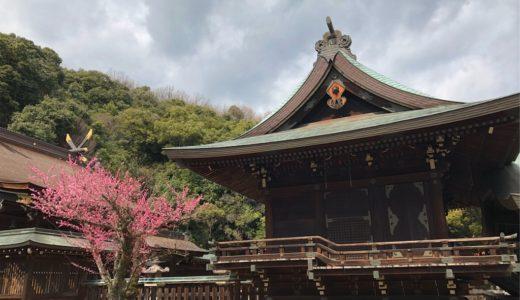 勝負と恋愛のパワースポット!桃太郎伝説の吉備津彦神社