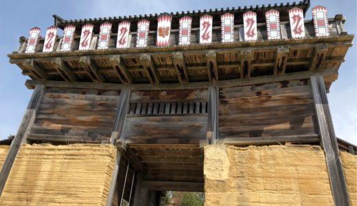 謎多き古代空中要塞「鬼ノ城」を散策!【岡山県】