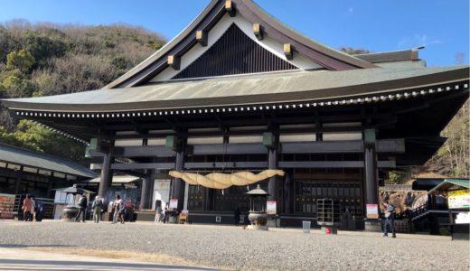 日本三大稲荷「最上稲荷」の悪縁を断ち良縁を結ぶ 縁の末社
