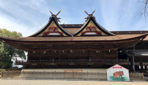 謎多きパワースポット吉備津神社・桃太郎の鬼退治伝説と鳴釜神事