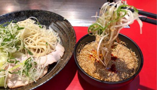 辛さがクセになる「ばくだん屋 」の広島つけ麺・広島駅新幹線口店