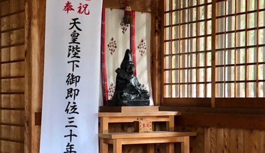 """【福岡県福岡市】3つのユニークポイントの山王公園の「日吉神社」・山王猿""""まさる""""さん"""