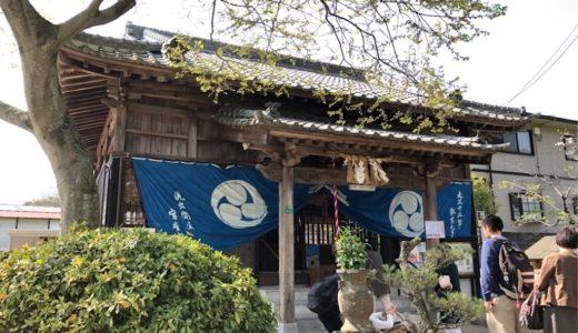 新元号「令和」ゆかりの地・賑わう「坂本八幡神社」【福岡県】