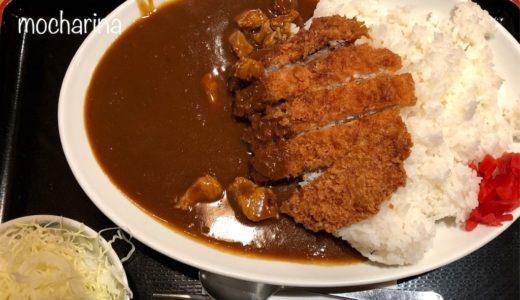 【福岡県福岡市】安い!うまい!!満腹!の「まんぷく食堂 ぎおん亭」