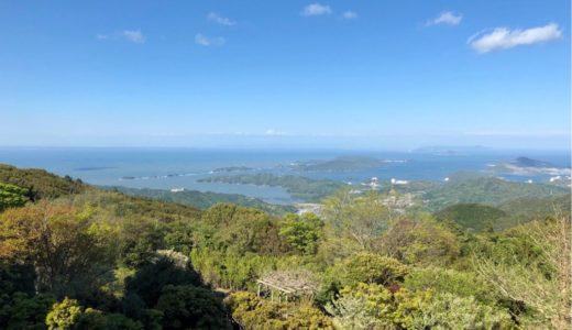 伊勢志摩スカイラインで行く朝熊山展望台からの眺め【三重県】