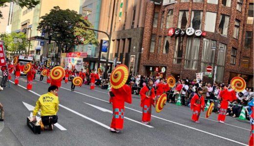 【福岡県福岡市】踊りや演奏で盛り上がる市民のお祭り「博多どんたく 港まつり」