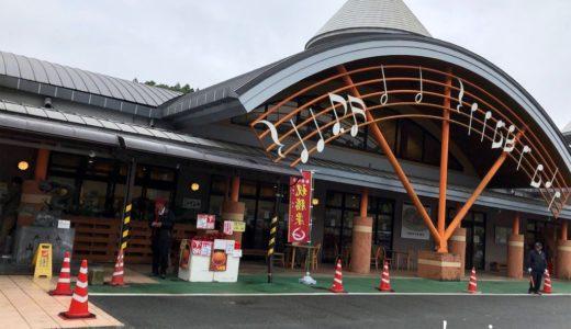 【福岡県田川郡】英彦山のふもとにある「道の駅 歓遊舎ひこさん 」