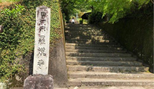 本耶馬溪の岩壁に立つ羅漢寺と五百羅漢【大分県】