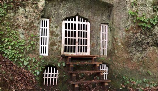 歴史の道の観光名所とキリシタン洞窟礼拝堂【大分県】