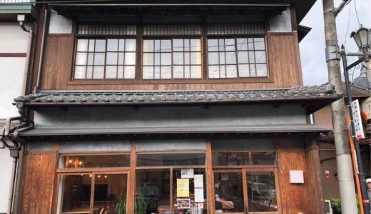 古民家リノベの癒しの宿「たけた駅前ホステル cue」【大分県】