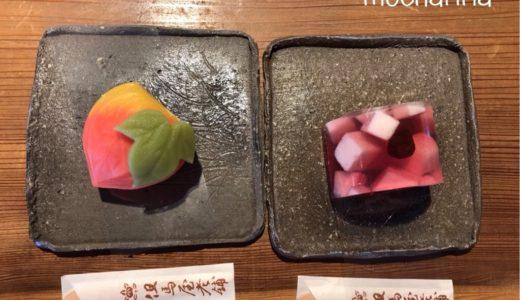伝統ある旧岡藩主御用菓子の店「但馬屋 老舗」【大分県】