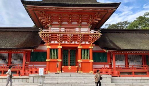 朱塗りが美しい日本三大八幡宮の宇佐神宮【大分県】