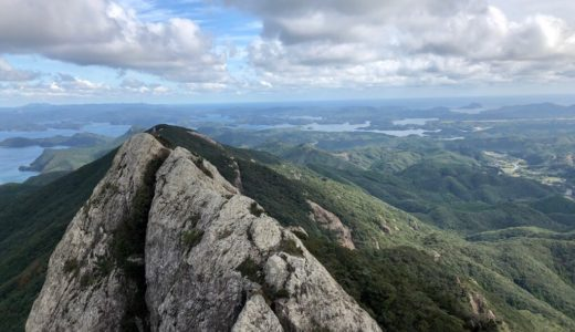 美しく輝く白い霊峰、対馬の白嶽登山【長崎県】