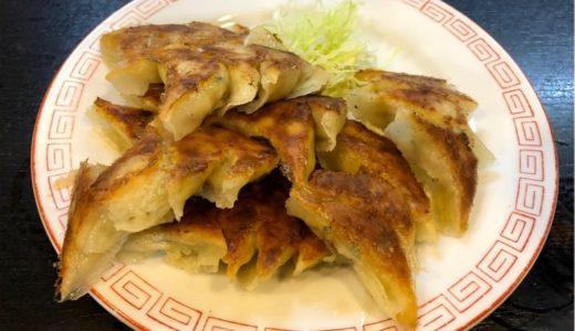 【福岡県福岡市】こぶりで皮がパリパリ、焼き餃子が人気の「旭軒」