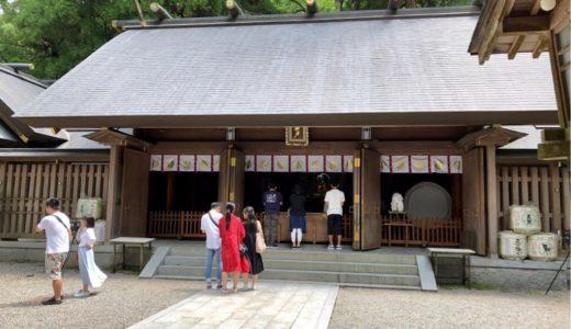 天岩戸伝説を今に伝える「天岩戸神社」西本宮【宮崎県】