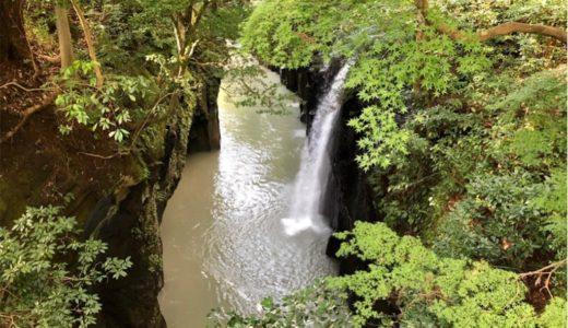 【宮崎県西臼杵郡】神話と伝説が今に残る、高千穂峡の美しい景観