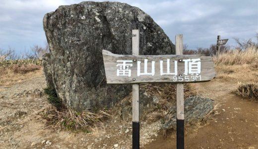 【福岡県糸島市】登りやすい山・雷山の山頂で楽しむ山ご飯!