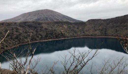 青くて美しい湖、大浪池経由で登る霧島山 韓国岳登山!【鹿児島県】