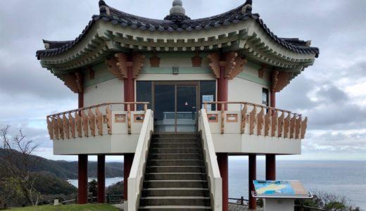 対馬最北端にある「韓国展望所」より釜山を臨む!【長崎県】