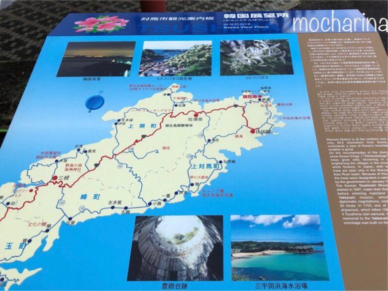 f:id:mocharina09:20200512162036j:image