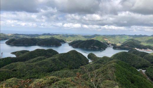 【長崎県対馬市】美しいリアス式海岸が臨める「烏帽子岳展望台」