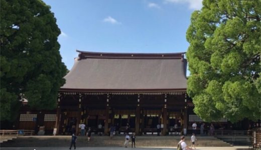 創立百年祭を祝う明治神宮・「永遠の杜」を目指して!【東京都】