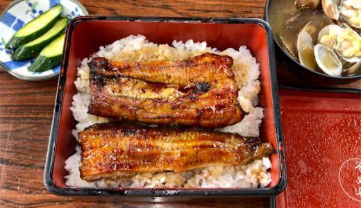 【千葉県市川市】炭火ウナギが香ばしい!お昼2時間の人気店 うなぎ「そめや」