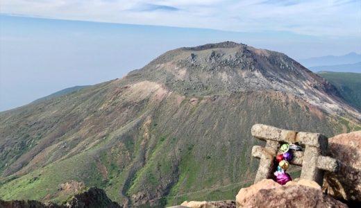 日本百名山の那須岳は見晴らしが最高!家族連れ向きの茶臼岳【栃木県】
