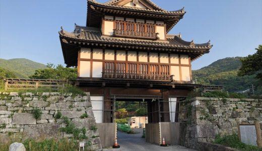 対馬藩主 宗氏の居城だった金石城・二層櫓が美しい大手櫓門