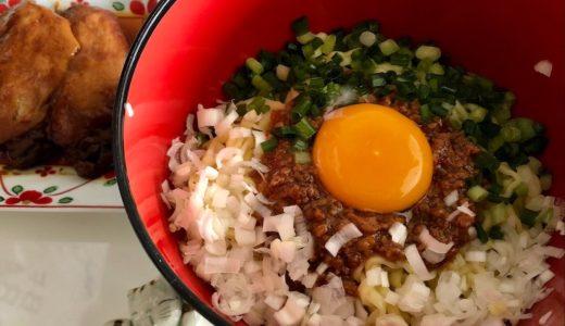 旨辛がクセになる!お土産の名古屋名物「台湾まぜそば」と手羽煮!