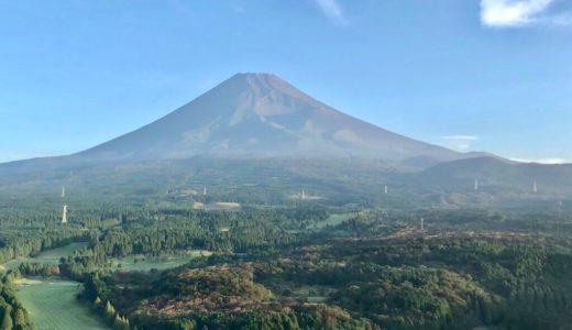 【静岡県裾野市】富士山が1番キレイに見える山、越前岳登山